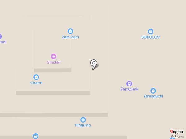 Charm на карте Нижнего Тагила