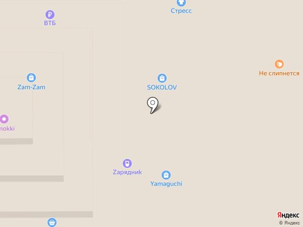 Песочный остров на карте Нижнего Тагила