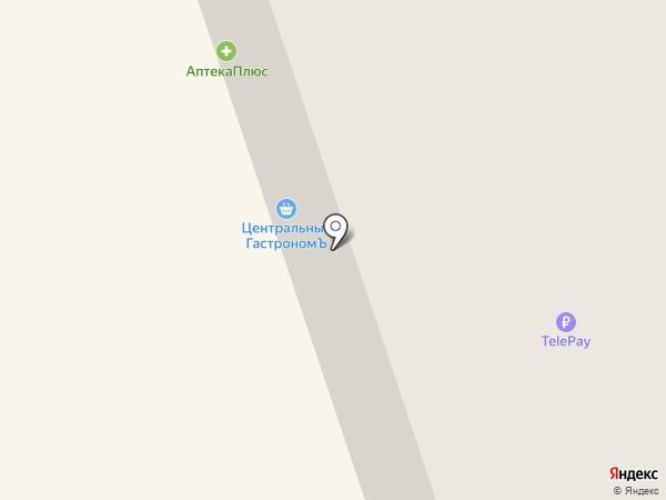 Магазин одежды и обуви на карте Нижнего Тагила