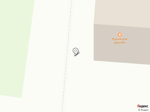 Кухня для друзей на карте Первоуральска