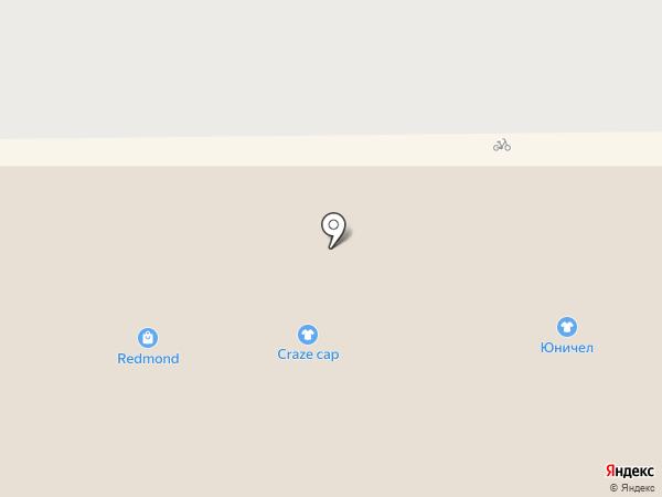 Redmond на карте Нижнего Тагила