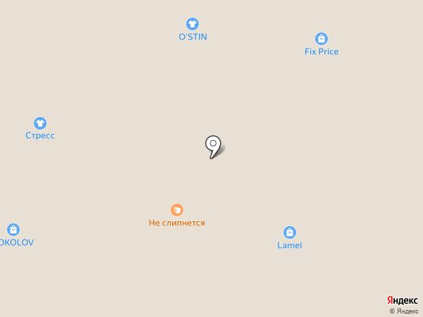 Московский ювелирный завод на карте Нижнего Тагила