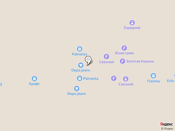 Freedom на карте Нижнего Тагила