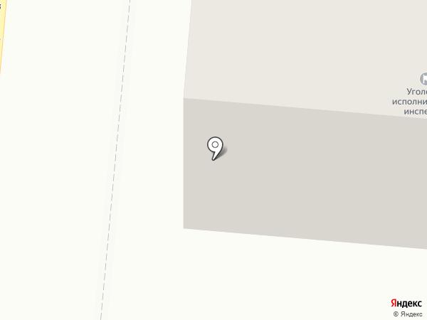 Хамелеон на карте Первоуральска