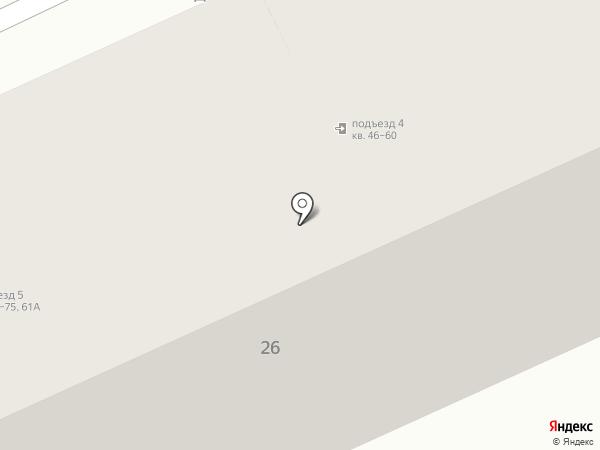 Мир на карте Нижнего Тагила