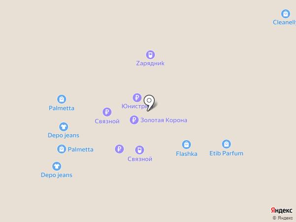 Билайн на карте Нижнего Тагила