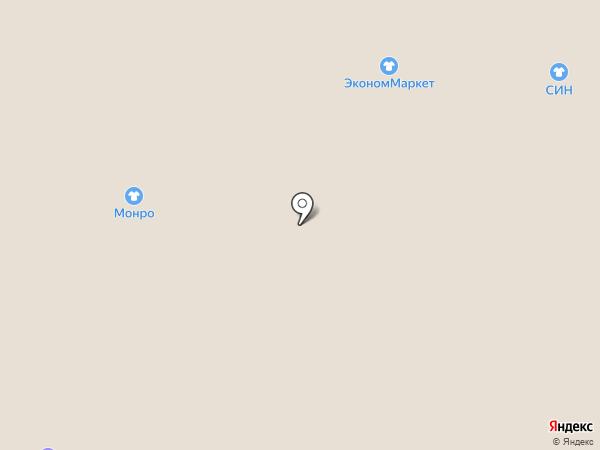 33 Бутерброда на карте Нижнего Тагила