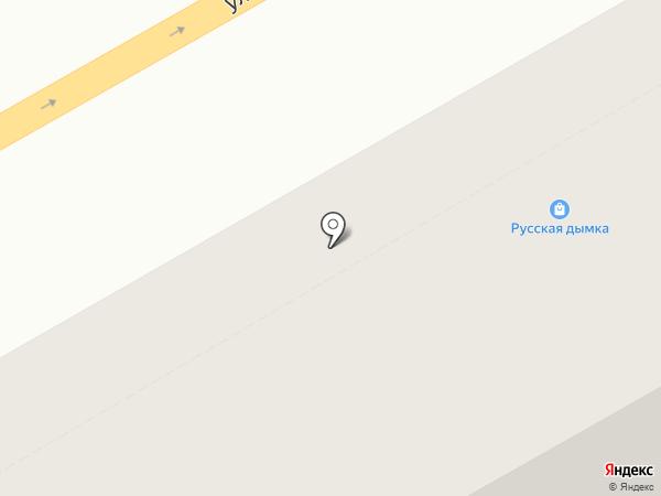 Автодок на карте Нижнего Тагила