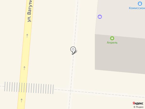 Аптека.ру на карте Первоуральска