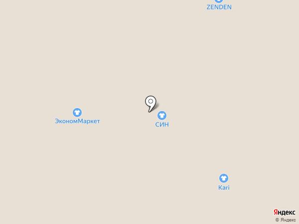 Party на карте Нижнего Тагила