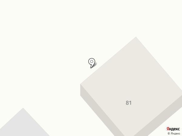 Comfort Car на карте Нижнего Тагила