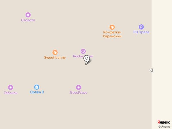 Оптика №9 на карте Нижнего Тагила