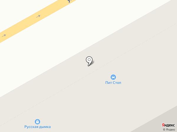 ПИТ СТОП на карте Нижнего Тагила