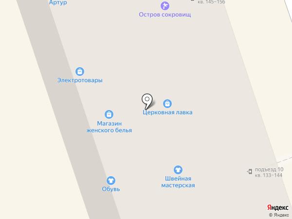 Эрланг на карте Нижнего Тагила