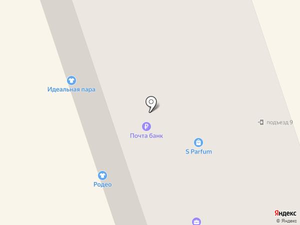 Ателье по ремонту одежды на карте Нижнего Тагила