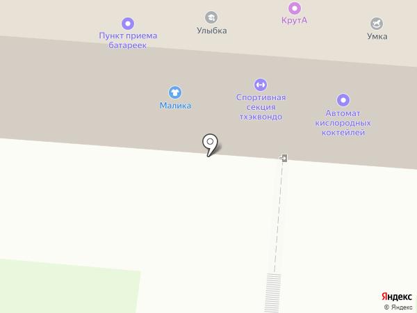 Умка на карте Первоуральска