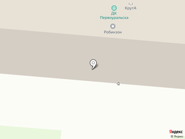 Дворец культуры на карте Первоуральска