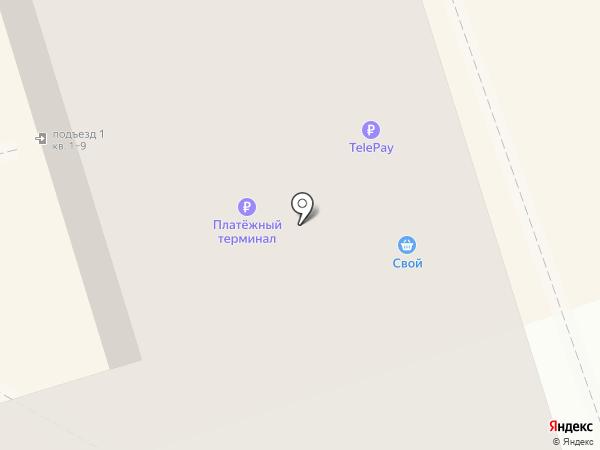 Сантехник на карте Нижнего Тагила