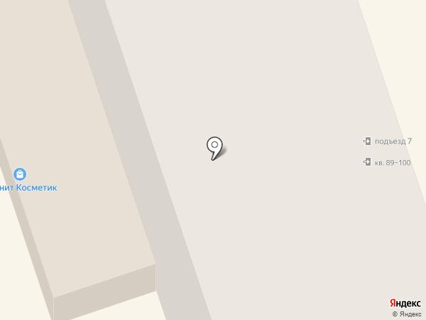 Стар квест на карте Нижнего Тагила
