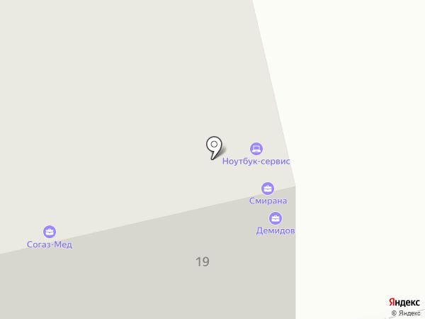 БалансОК на карте Нижнего Тагила