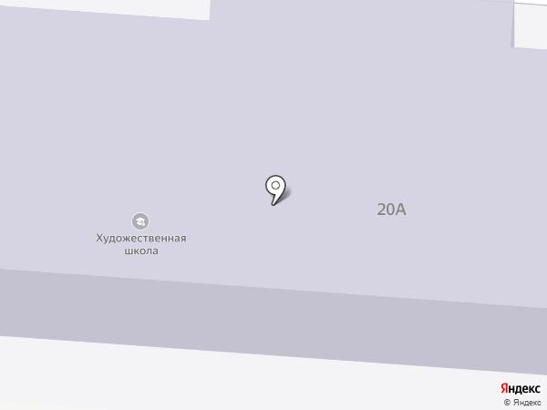 Детская художественная школа на карте Первоуральска