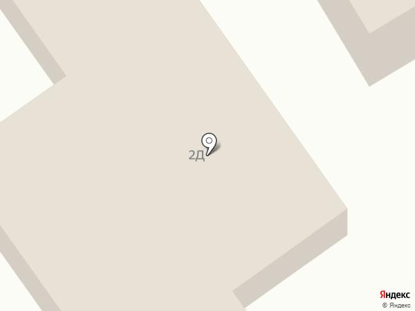 Мебельная компания на карте Нижнего Тагила