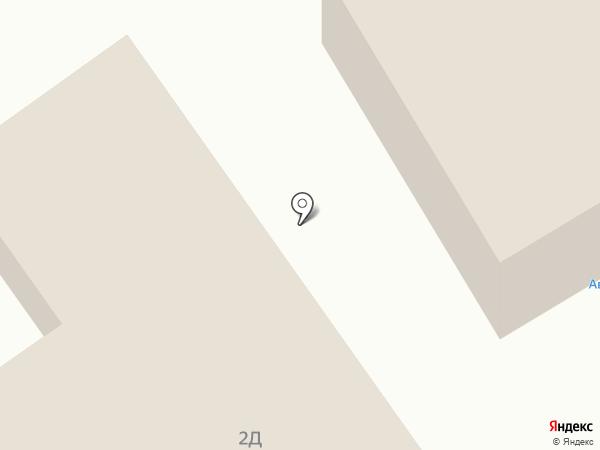 Компания отделочных материалов на карте Нижнего Тагила