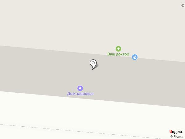 Золотой Ключик на карте Первоуральска
