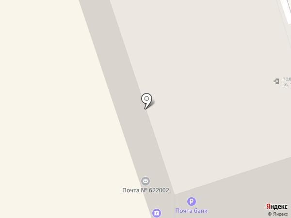 Почтовое отделение №2 на карте Нижнего Тагила