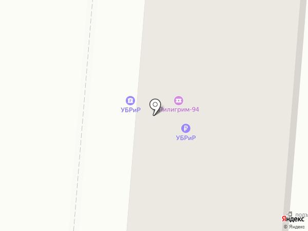 Суши сет на карте Первоуральска