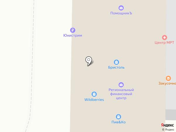 Нуга Бест на карте Первоуральска