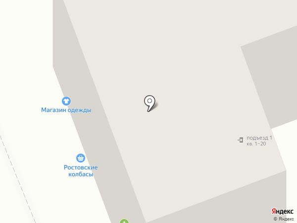 Фарм-НТ на карте Нижнего Тагила