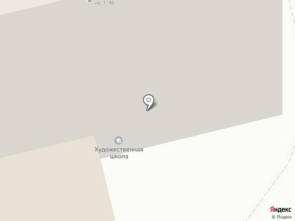Художественно-эстетическая школа на карте Нижнего Тагила
