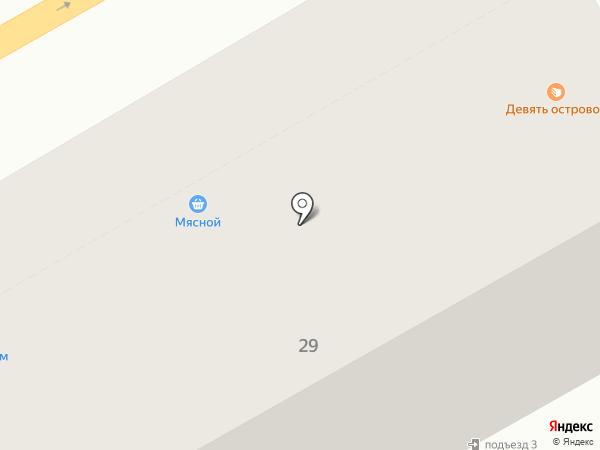 С иголочки на карте Нижнего Тагила