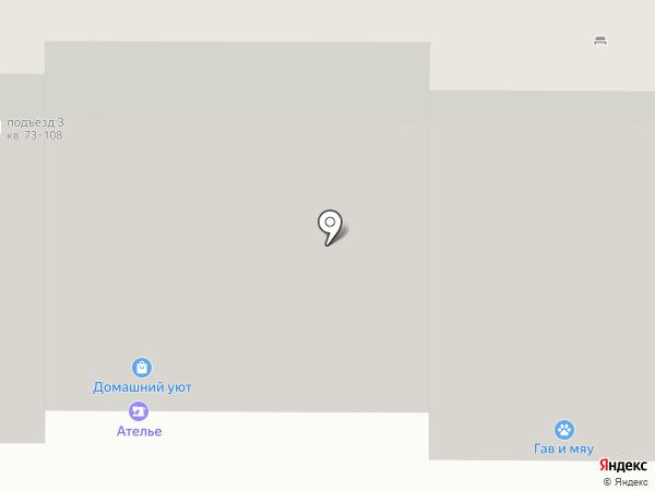 Ольга на карте Нижнего Тагила