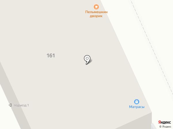 коМОД на карте Нижнего Тагила
