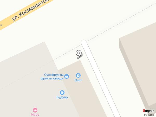 Магазин детской одежды на карте Нижнего Тагила