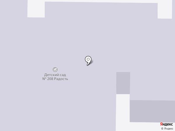 Детский сад №208 на карте Нижнего Тагила