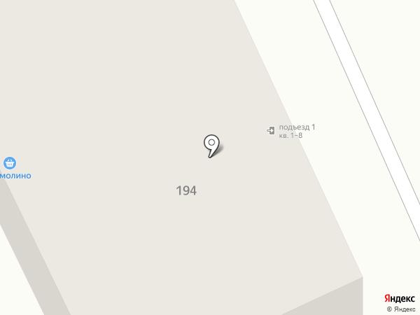 Konica на карте Нижнего Тагила