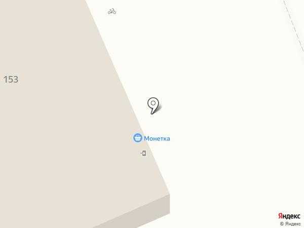 Пиццерия на карте Нижнего Тагила