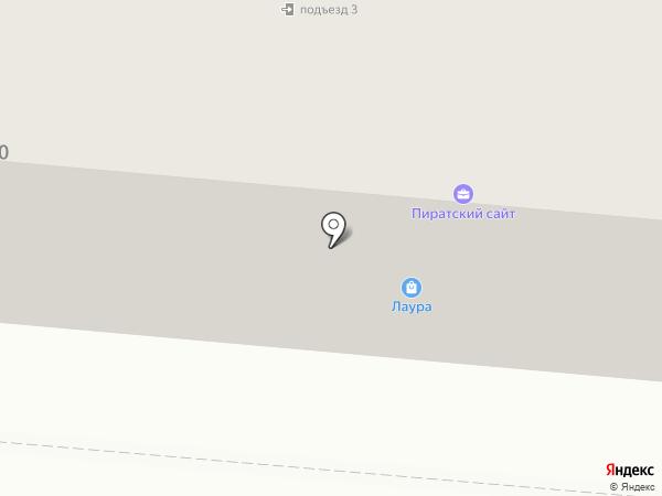 Лаура на карте Первоуральска