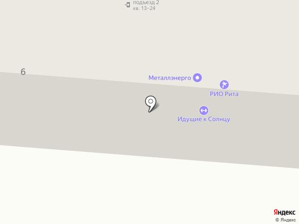 ПРАСКОВЬЯ на карте Первоуральска