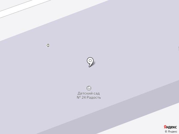 Детский сад №24 на карте Нижнего Тагила