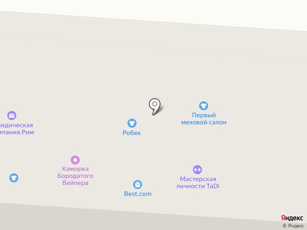 Rieker на карте Первоуральска