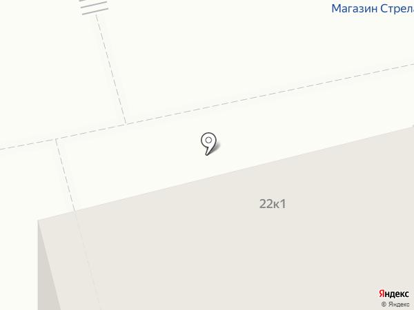 Карамель на карте Нижнего Тагила