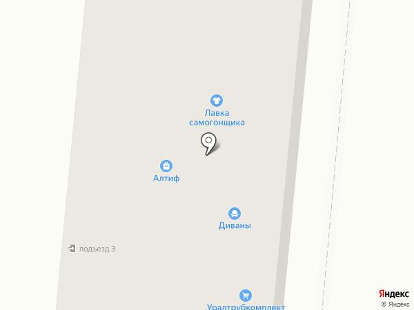НЕКСТ на карте Первоуральска