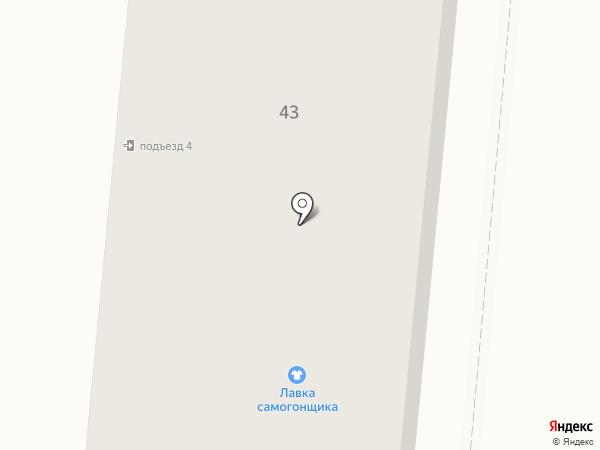 Мебель Берри на карте Первоуральска