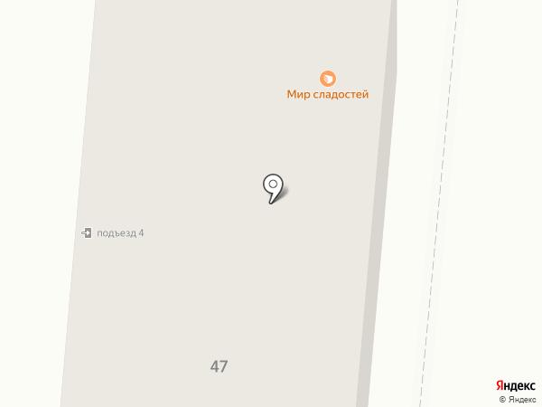 Мастерская по ремонту бытовой техники и электроники на карте Первоуральска