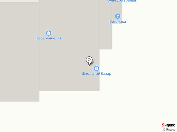 Агентство недвижимости Вячеслава Зыкова на карте Нижнего Тагила