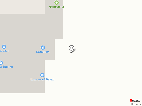 БОТАНИКА на карте Нижнего Тагила